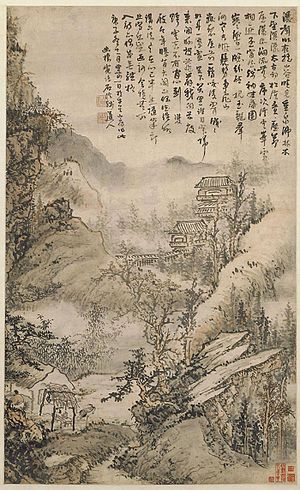 Three perfections - Kuncan, Landscape after Night Rain Shower, (China, Qing Dynasty), 1660, Palace Museum, Beijing.