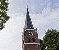 Langweer. Hervormde kerk en toren, Oasingaleane 9 (Rijksmonument) 03.jpg