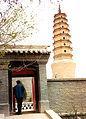 Lanzhou12.jpg