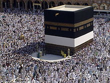 Hateem (Hijr-e-Ismail) Picture at the Left side of Kaaba shown in the Picture.