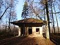 Last days of Teahouse near Eleja manor - panoramio.jpg