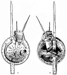 Lantern shield
