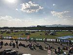 Launch area of the 22nd FAI World Hot Air Balloon Championship 1.jpg