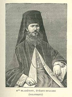 Lazar Mladenov Bulgarian Orthodox priest and, later, a member of the Bulgarian Uniat Church in the Ottoman Empire and a convert to Eastern Catholicism