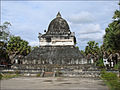 Le That Makmo (Luang Prabang) (4335506018).jpg