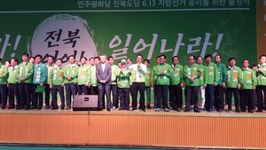 파일:Lee Hyeon-ung, Preliminary candidate for mayor of Jeonju is promoting myself in 6.13 local election ceremony.webm