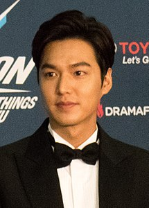 Lee Min-ho - KCON 2016 (cropped).jpg