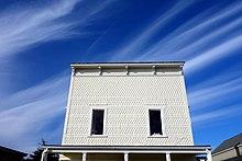 Lemos' Saloon - Mendocino, California - DSC01739.JPG