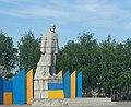 Lenin Monument, Lysychansk.jpg