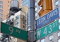 Leon Davis Street.JPG