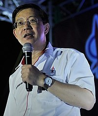 Lim Guan Eng (cropped).jpg