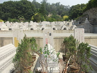 Ding (surname) - Graves of Dings, and their relatives, Jiangs and Chens, in Quanzhou's Lingshan Islamic Cemetery. Note that some tombs bear Christian symbols.