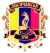 Huy hiệu của Lysychans'k (Лисичанськ)