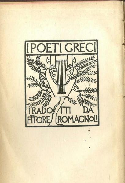 File:Lo scudo di Ercole.djvu