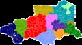 Localisation EPCI Pyrénées-Orientales.png