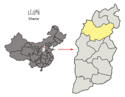 Location of Xinzhou City jurisdiction in Shanxi