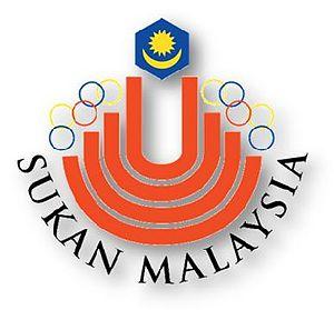 Sukma Games - Image: Logo sukma