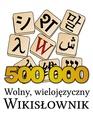 Logo Wikisłownika 500 000.pdf