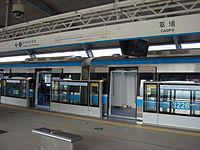 Longgang Line train.jpg