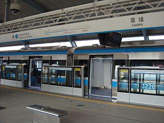 Caopu station - Image: Longgang Line train