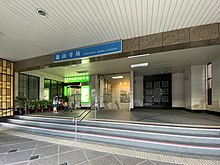 Longshan Temple Station Exit 3 2019.jpg