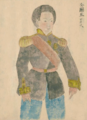 Luís I by Japanese doctor Takahashi Yūkei 1862.png