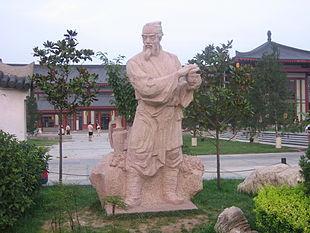 Statua di Lù Y? (??, 733-804), l'autore del Canone del tè ((??, pinyin: Cháj?ng), a Xi'an.