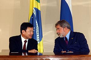 Thaksin Shinawatra - Thaksin in a meeting with the President of Brazil, Lula da Silva, in 2004