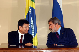 Thaksin Shinawatra - Thaksin in a meeting with the President of Brazil, Lula da Silva, in 2004