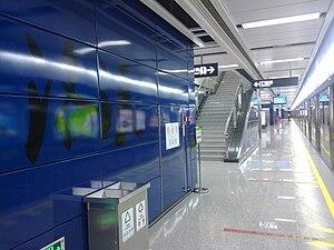 Luoxi Station - Image: Luoxistation