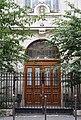 Lycée Janson-de-Sailly, 103 rue de Longchamp, Paris 16e 1.jpg