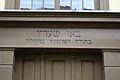 Mühlhausen Thüringen Synagoge 103.JPG