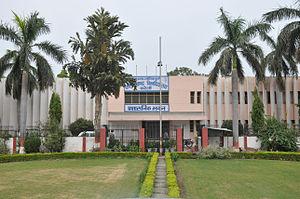 M. J. P. Rohilkhand University - MJPRU, Administrative block