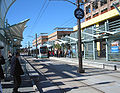 METRO Light Rail Downtown Tempe Station.jpg