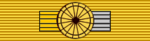 MEX Order of the Aztec Eagle 2Class BAR.png