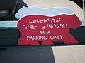 MLA Parking in Nunavut.jpg