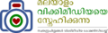 MLW-Logo.png
