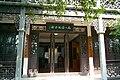 MaYifu Museum.jpg
