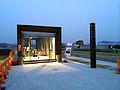 Magongnaru-station 20140524 195434.jpg