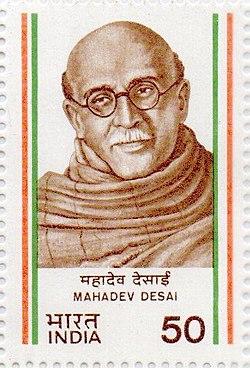 Mahadev Desai 1983 stamp of India.jpg