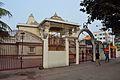 Mahalakshmi Mandir - 70 Diamond Harbour Road - Ekbalpore - Kolkata 2015-12-13 8096.JPG