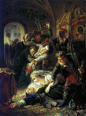 Maria Skuratova-Belskaya - False Dmitry's Agents Murdering Feodor Godunov and his Mother, by Konstantin Makovsky (1862). Tretyakov Gallery, Moscow.
