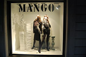 Horror vacui - Image: Mango store in Barcelona