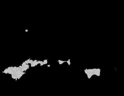 アメリカ領サモアの地方行政区画 アメリカ領サモアの地方行政区画