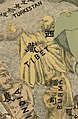 Map of Tibet appears as a independent yellow monk from A humorous diplomatic atlas of Europe and Asia (6093609427) (cropped).jpg