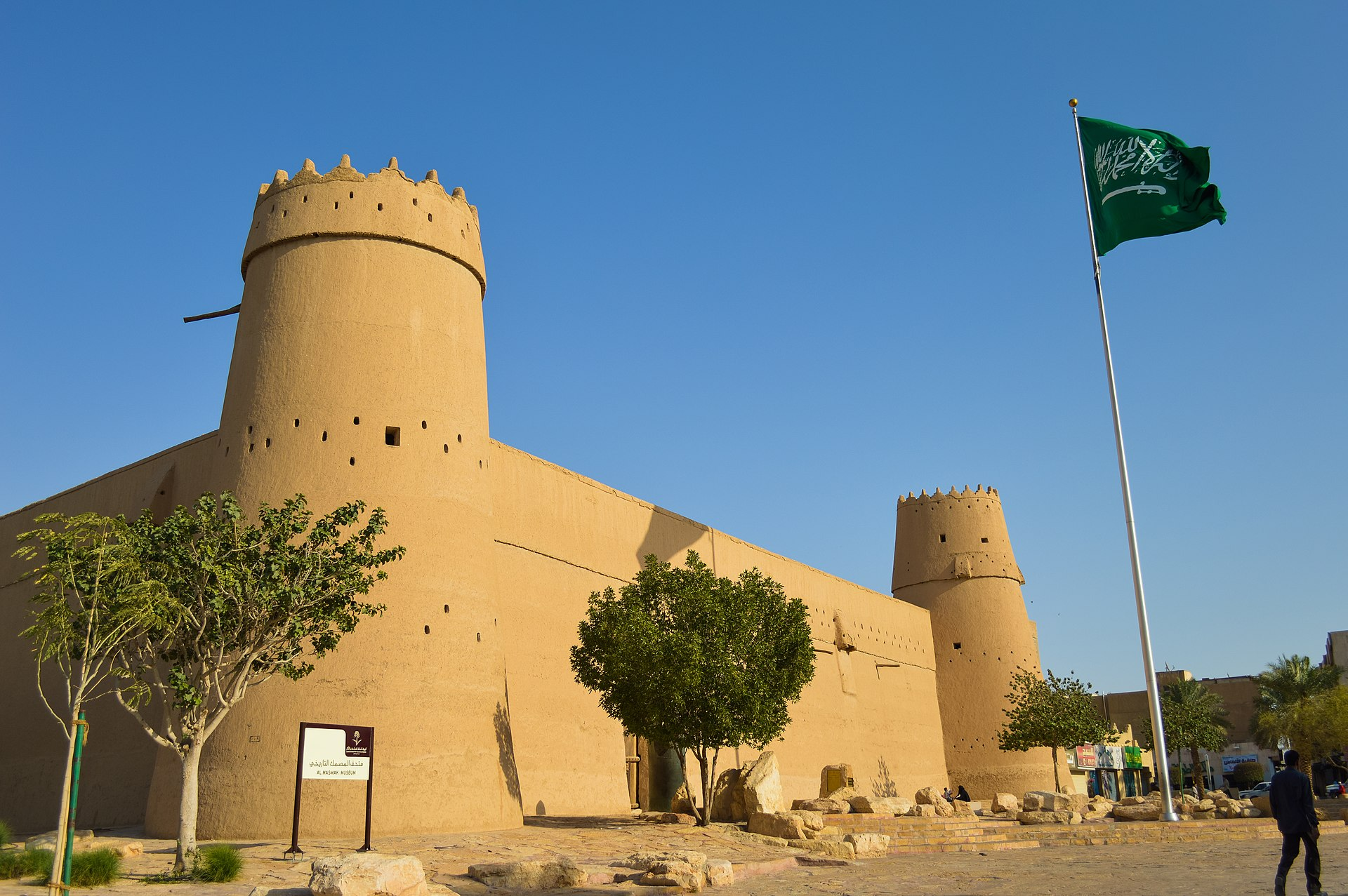 Things to do in Riyadh - Al Masmak Fort