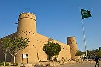 Masmak Fort (12753717253).jpg