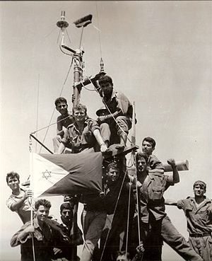 Battle of Rumani Coast - Victorious Israeli MTB crew raise the broom on the topmast as a traditional maritime sign of victory.
