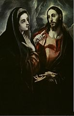 Christ bids farewell to Mary / Christ bids Farewell to his Mother