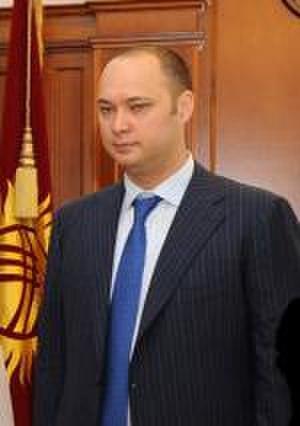 Maxim Bakiyev - Image: Maxim Bakijev